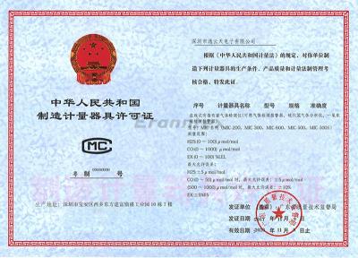 MICxi列CMCzheng书图片