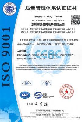 质量管理体xi认zheng图片